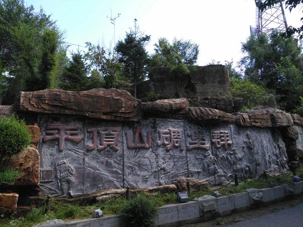 平顶山森林公园