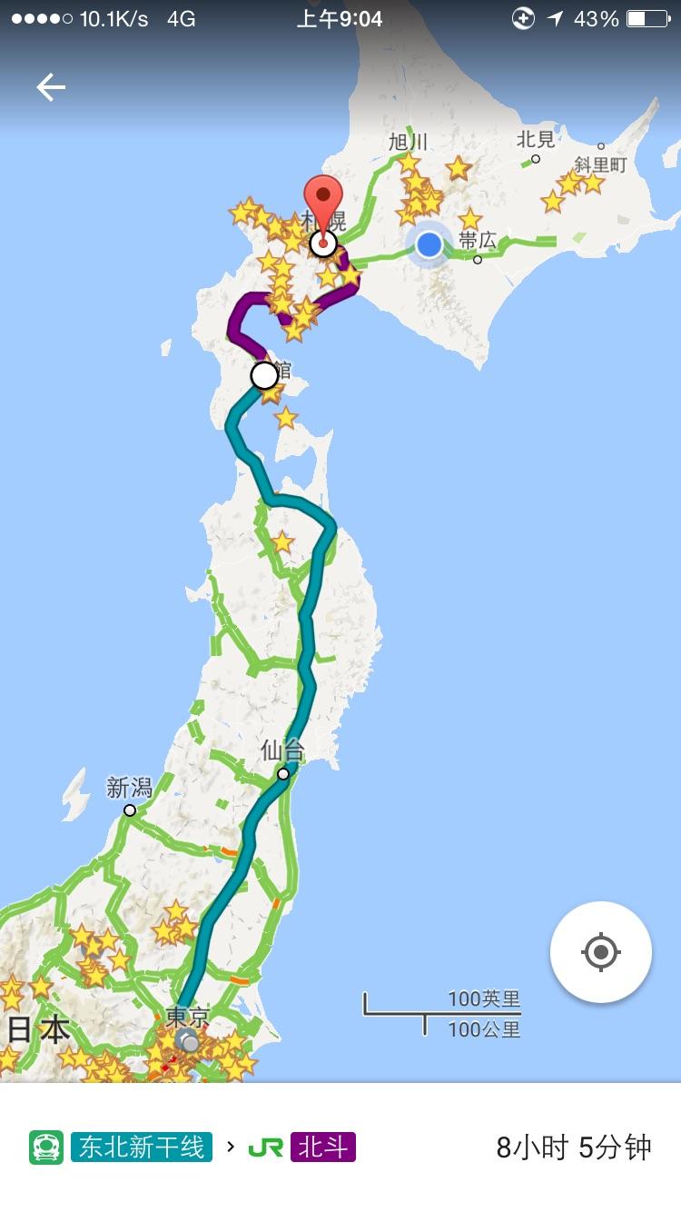 下午16点15到达大阪关西机场的飞机,当天来得及赶到京都吗?