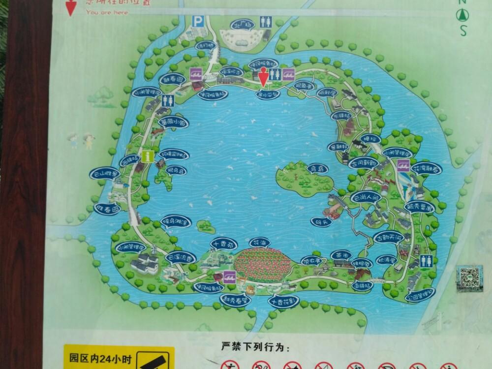 海珠牌gd排水泵接线图