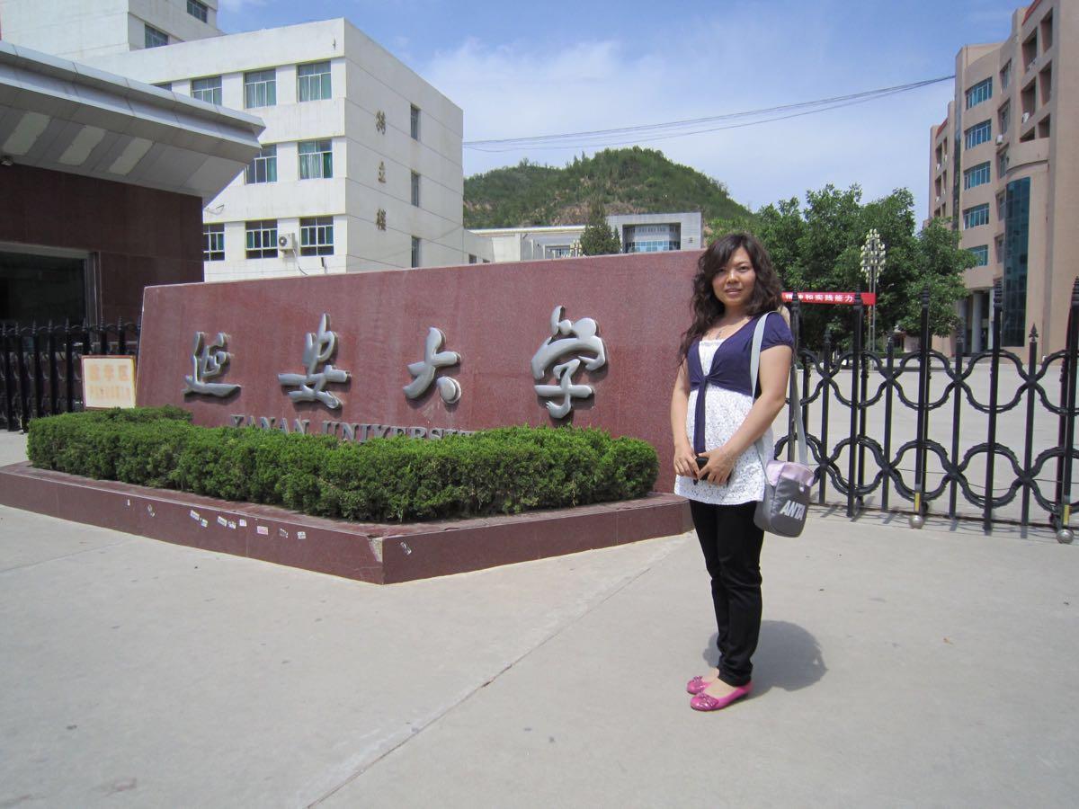 【携程攻略】陕西延安延安大学好玩吗