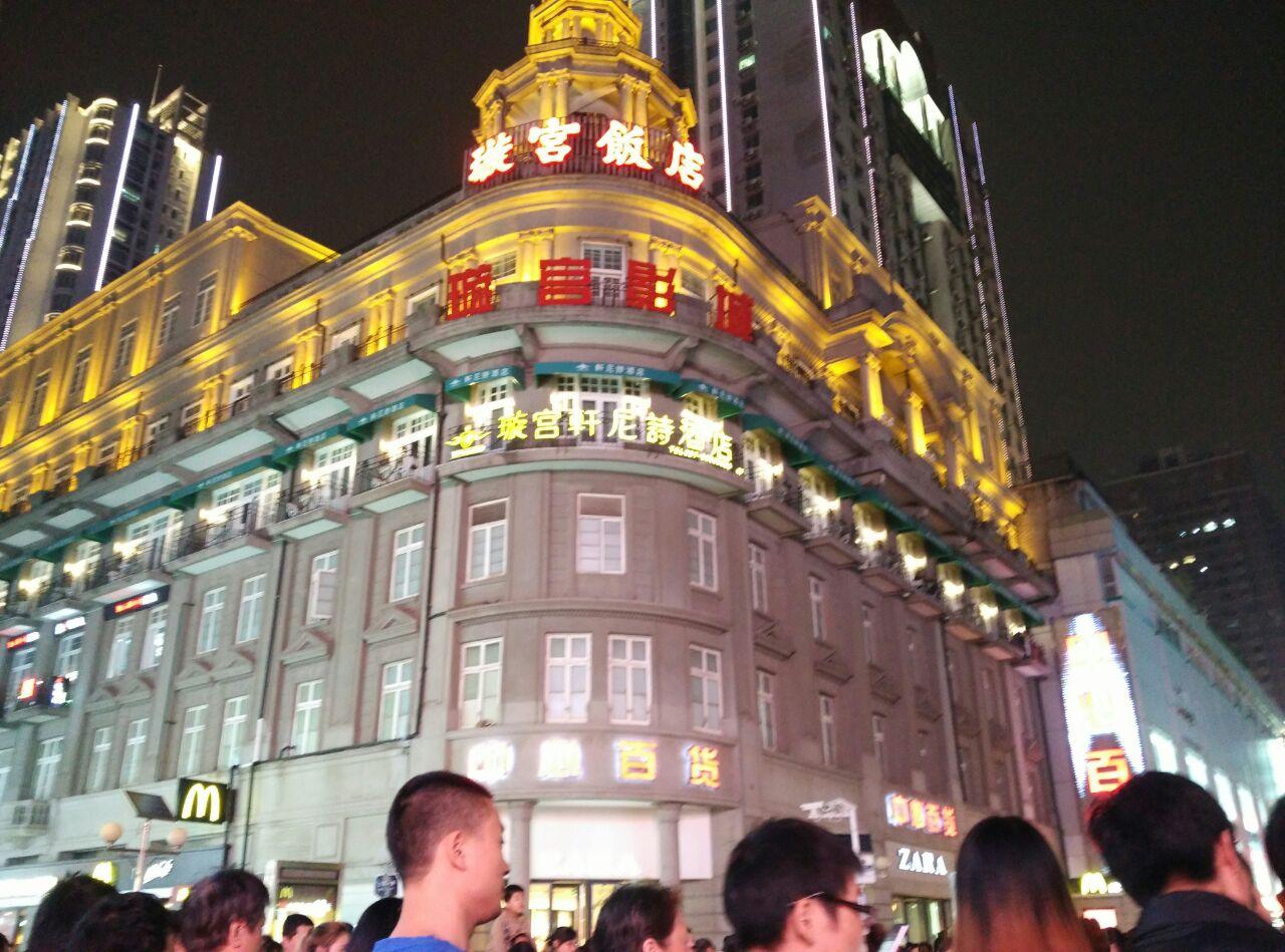 【携程攻略】湖北武汉江汉路步行街好玩吗,湖北江汉路图片