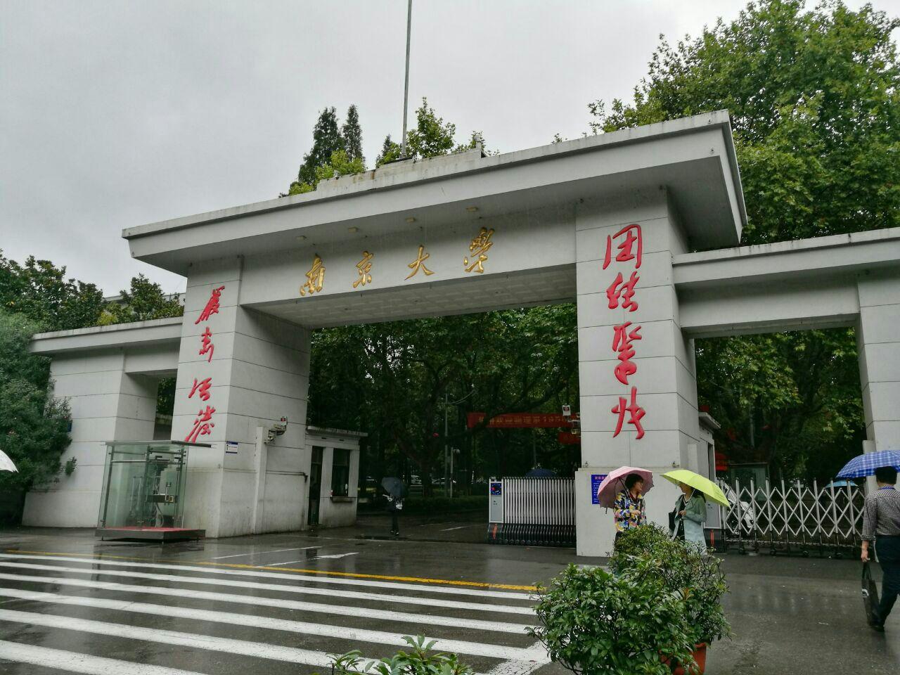 南京大学旅游景点攻略图北京十一月v略图攻略图片