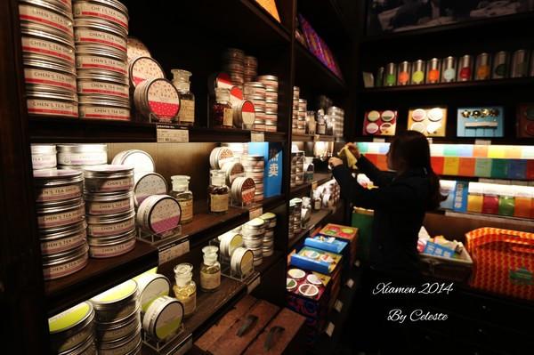 陈罐西式茶货铺(街心店)