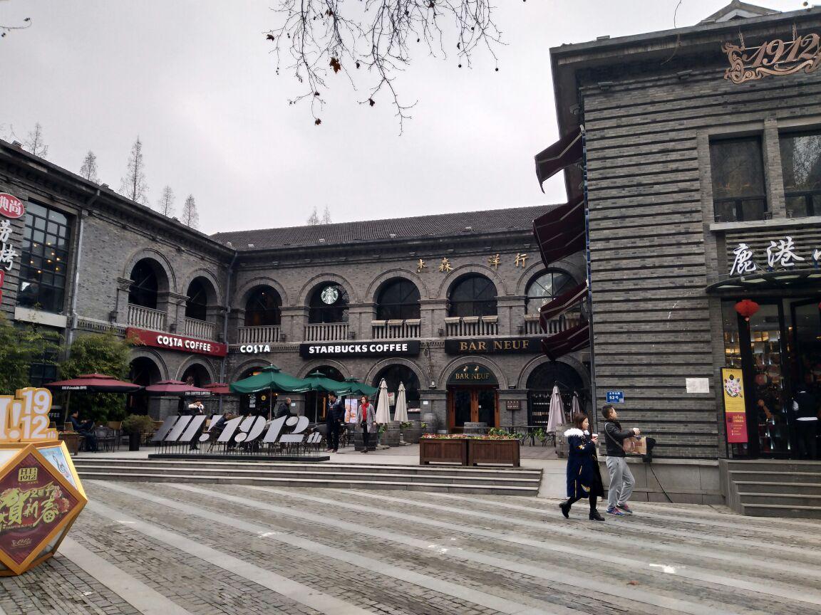 佛山1912街旅游景点攻吃货攻略略图南京图片