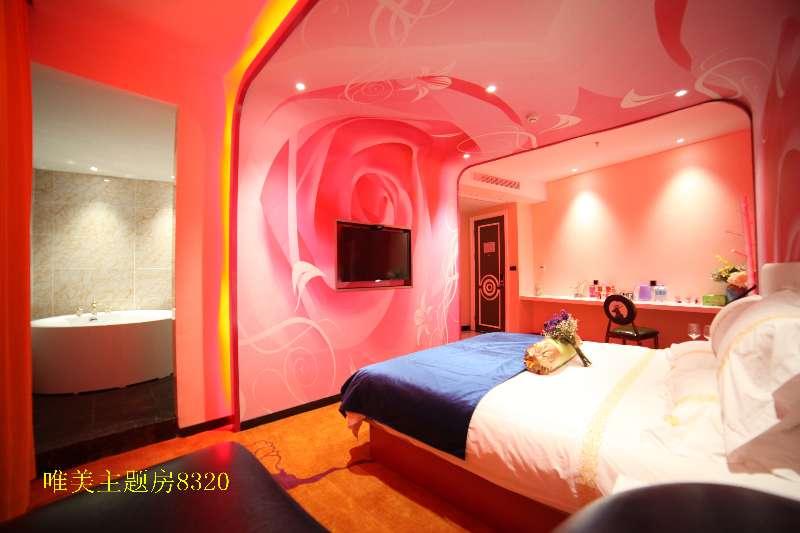 宁德罗曼风情主题酒店#唯美圆床房有浴缸?