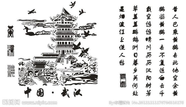 2018黄鹤楼_旅游门票_攻略_攻略_游记点评,武汉旅游啪啪地址啪挂机图片