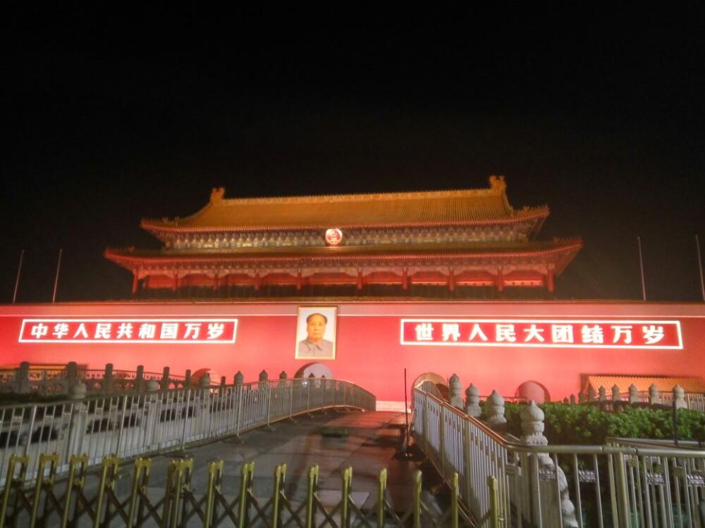 北京火车站到天安门坐什么车好