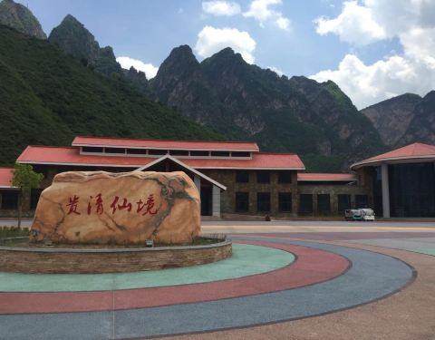 2019贵清山旅游风景区密室,定西贵清山旅游风31攻略城堡门票图片