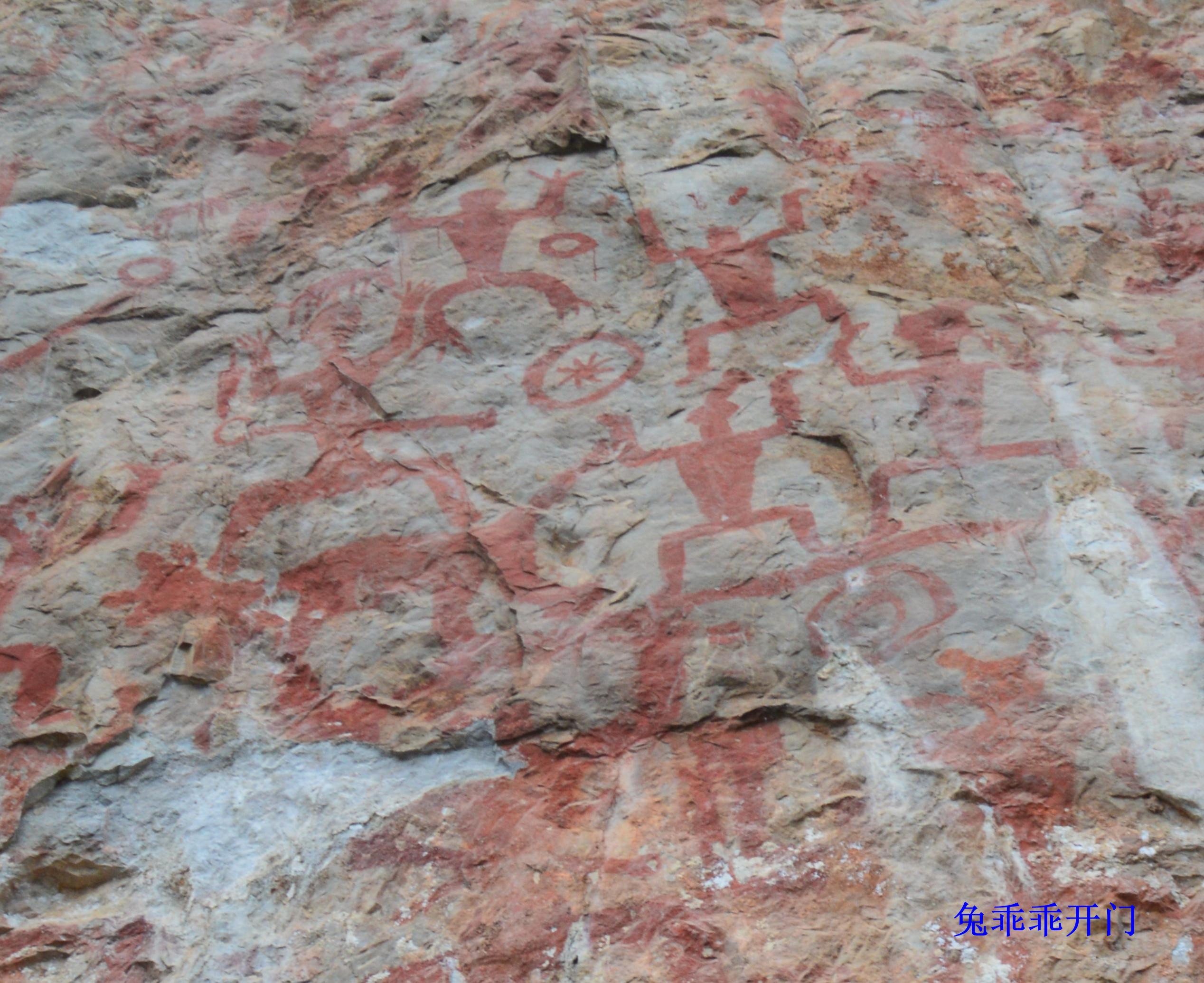 花山壁画图片