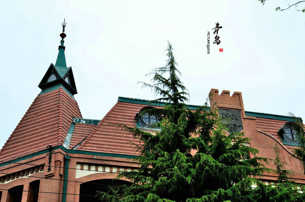 青岛邮电博物馆