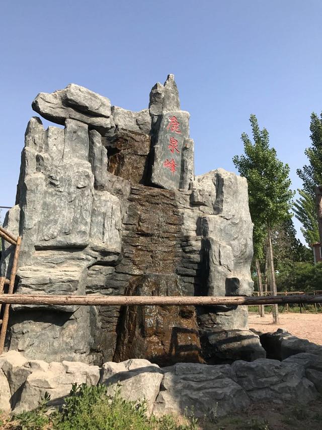 老小全家乐游--五龙山野生动物园葫芦娃手游攻略怎么炼器图片