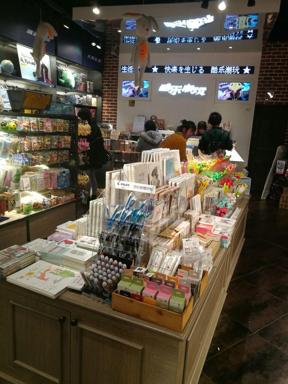 酷乐潮玩是家很有特色的老幼皆宜的小商品小玩具店铺,整体装修颇有