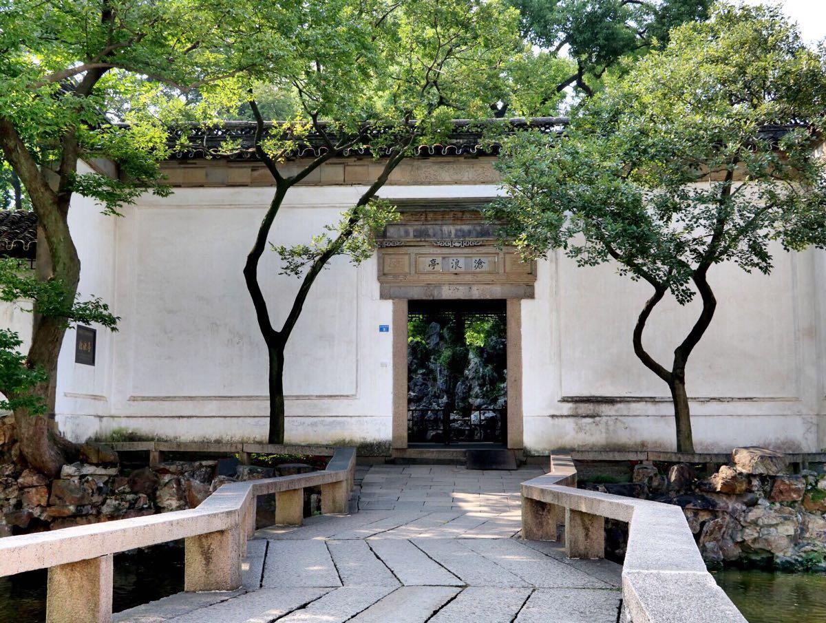 沧浪亭是一座中国汉族古典园林建筑,是苏州现存诸园中历史最为悠久的