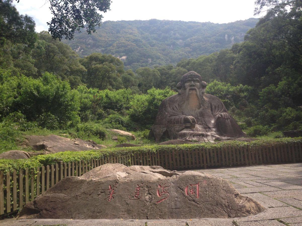 清源山是閩南地區著名的風景區和文化旅游地,到泉州必游清源山,這里