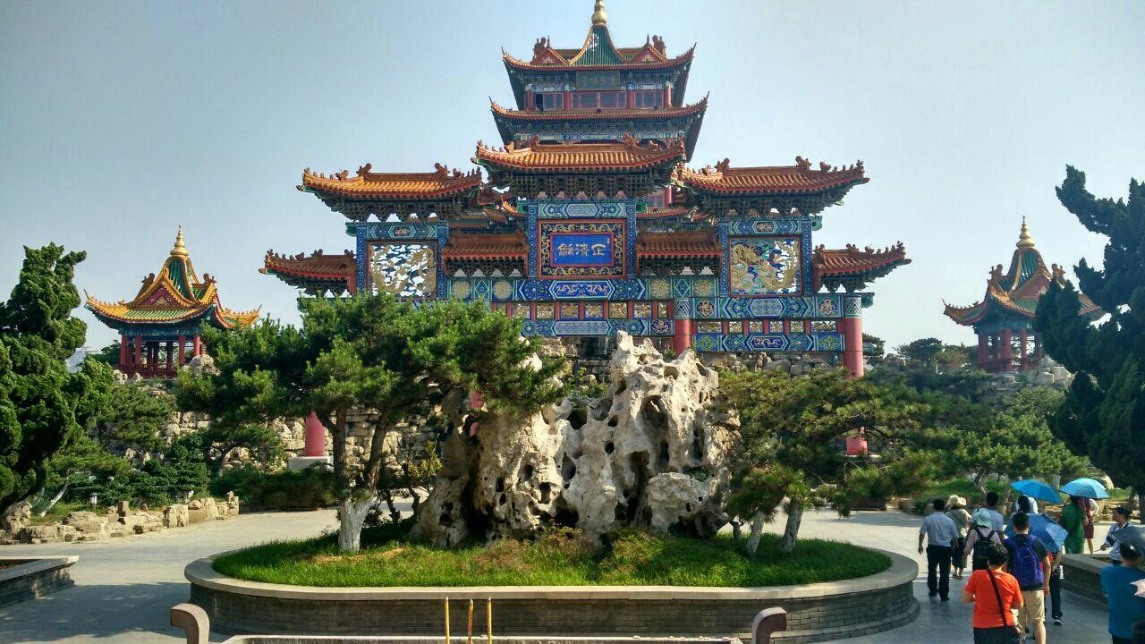 三仙山风景区