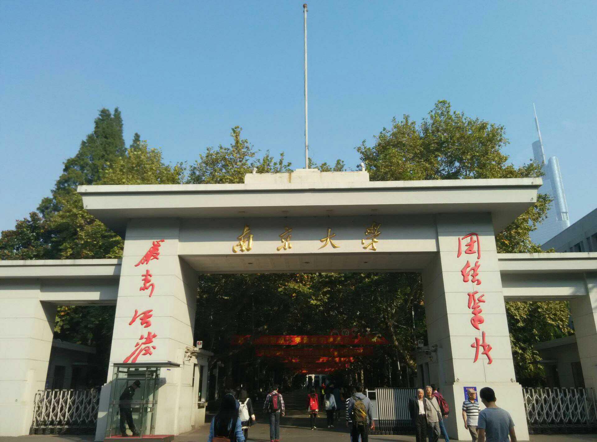 南京大学旅游景点攻攻略乐清自驾游略图一日游图片