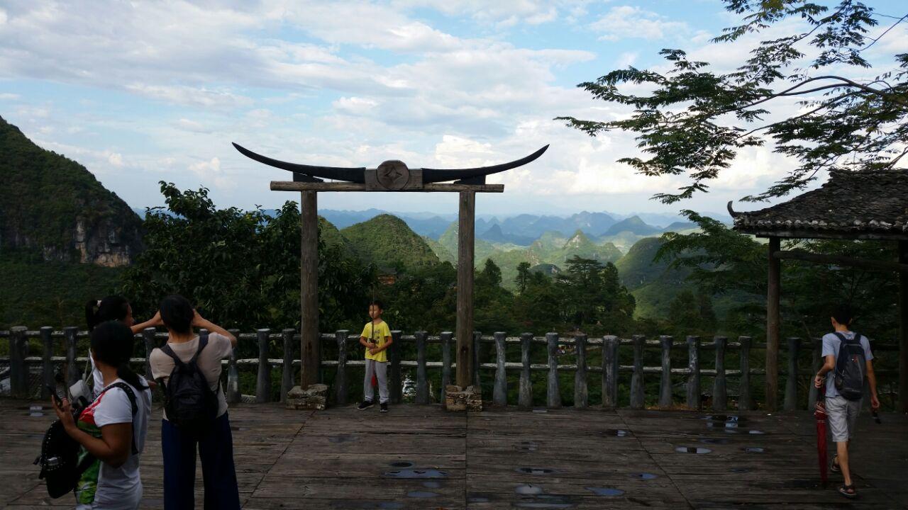 千年瑤寨旅游景點攻略圖