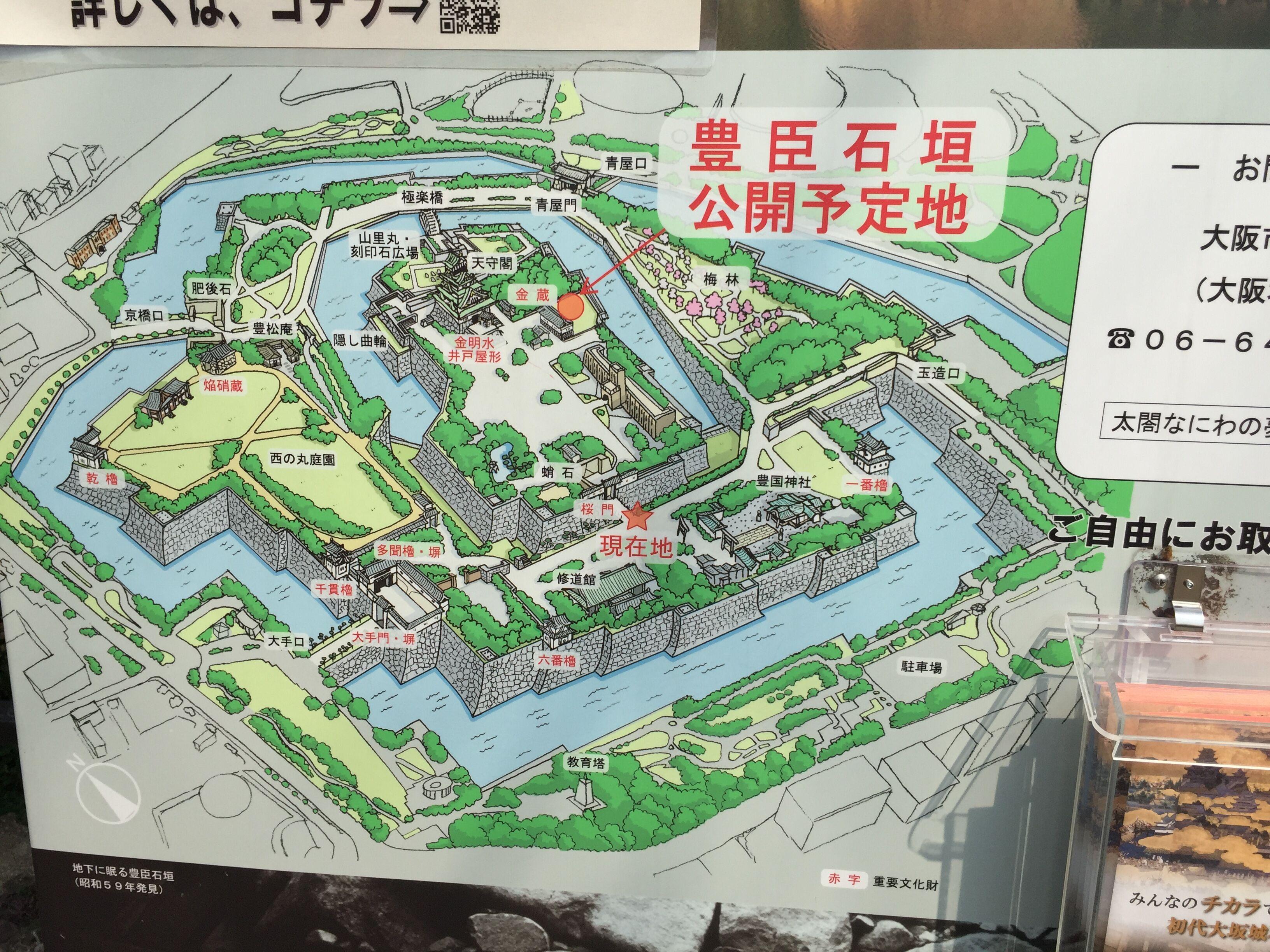 大阪地铁线路图图片