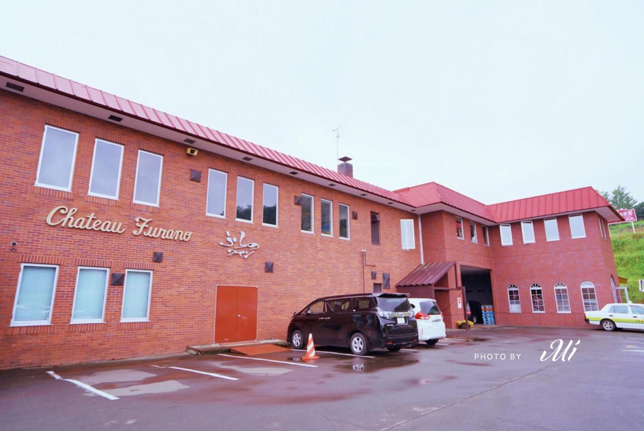 富良野葡萄酒厂图片