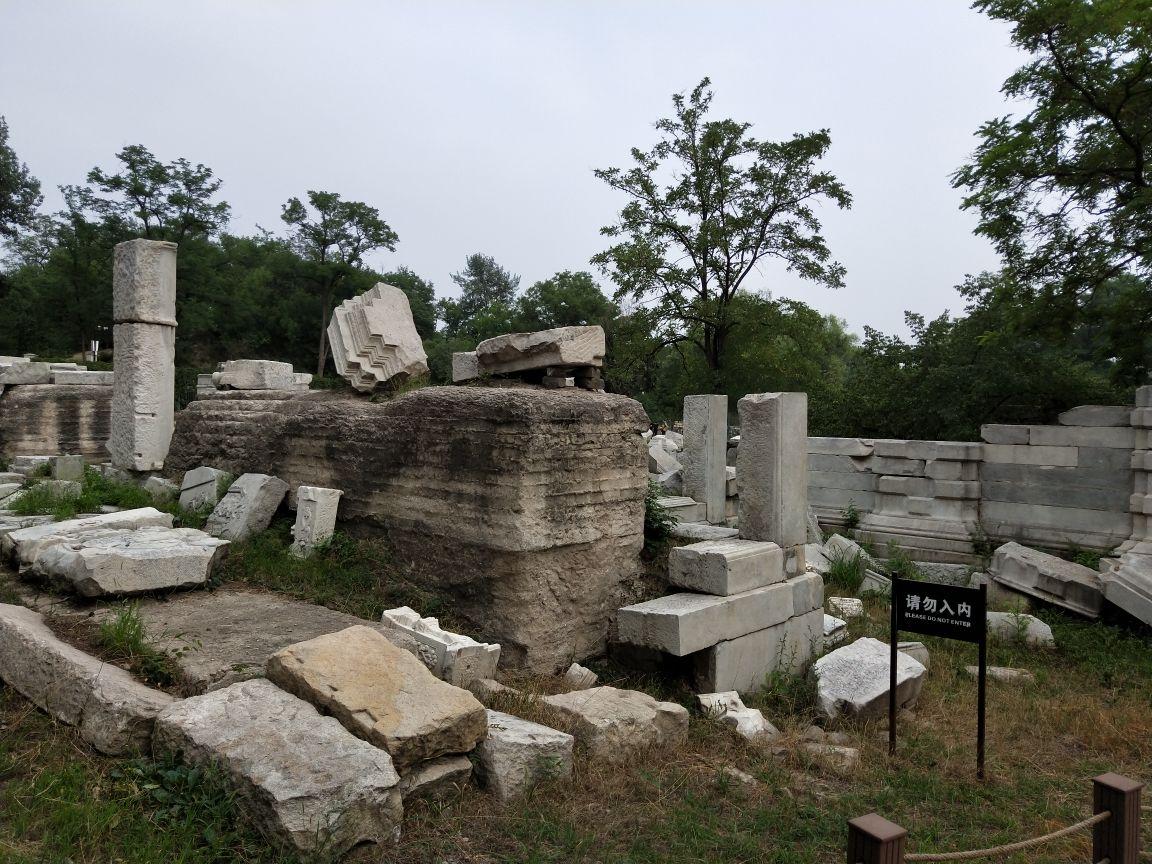 圆明园遗迹其实已经被毁的剩下极少一                    史的一种