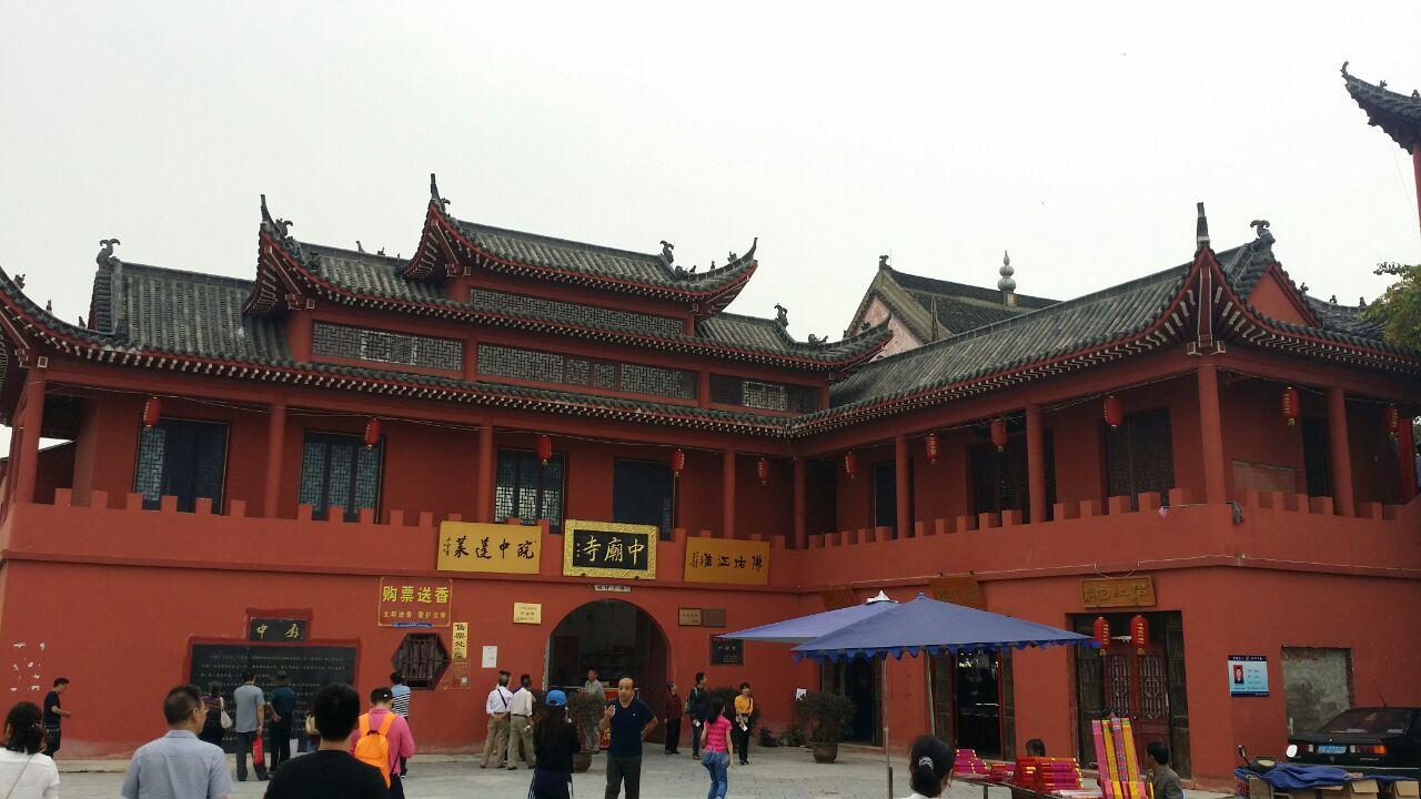 胜境中庙logo矢量图