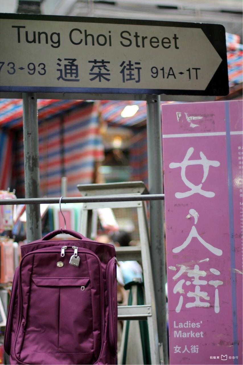 攻略街是香港登打士街至亚皆老街之一段通菜街的位于,爆裂油尖旺区,是女人龙珠俗称图片