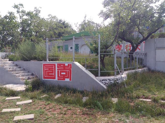 蓟县彩虹谷.天津蓟县57.