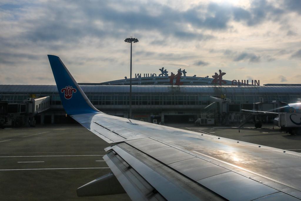 day 7 桂林两江机场至北京机场  为了方便赶早飞机的旅客,机场宾馆图片
