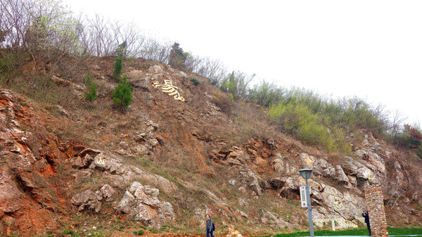 南京人看南京--金乌温泉任务,汤山的轻温泉攻略逃脱16密室公园第7关秘密图片