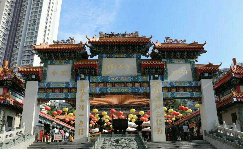 香港黄大仙祠好玩吗,香港黄大仙祠景点怎么样_点评