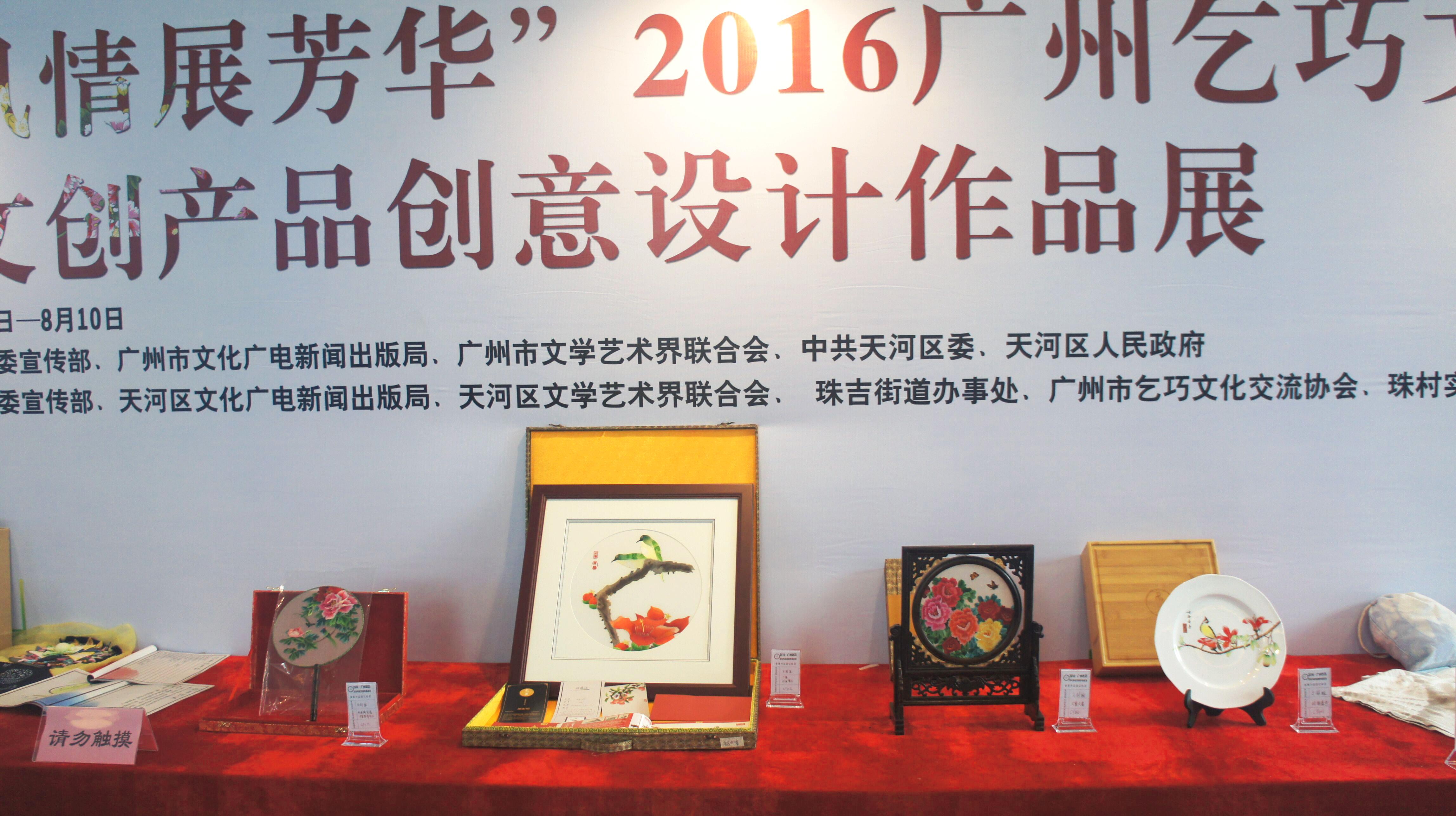 一些手工制作的传统工艺品的摊位前挤满了人,经过一个广州手信礼品店