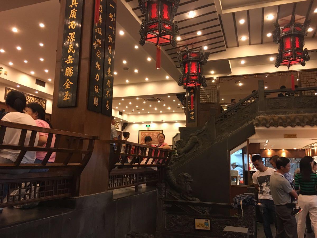 【携程攻略】黄山市美食人家餐馆,就在老街入口招牌处图片