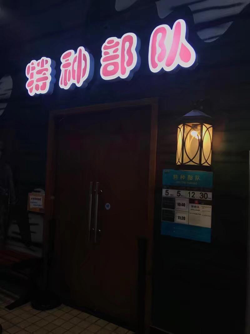 2019麦鲁小城_旅游攻略_门票_地址_游记点评,苏州旅游