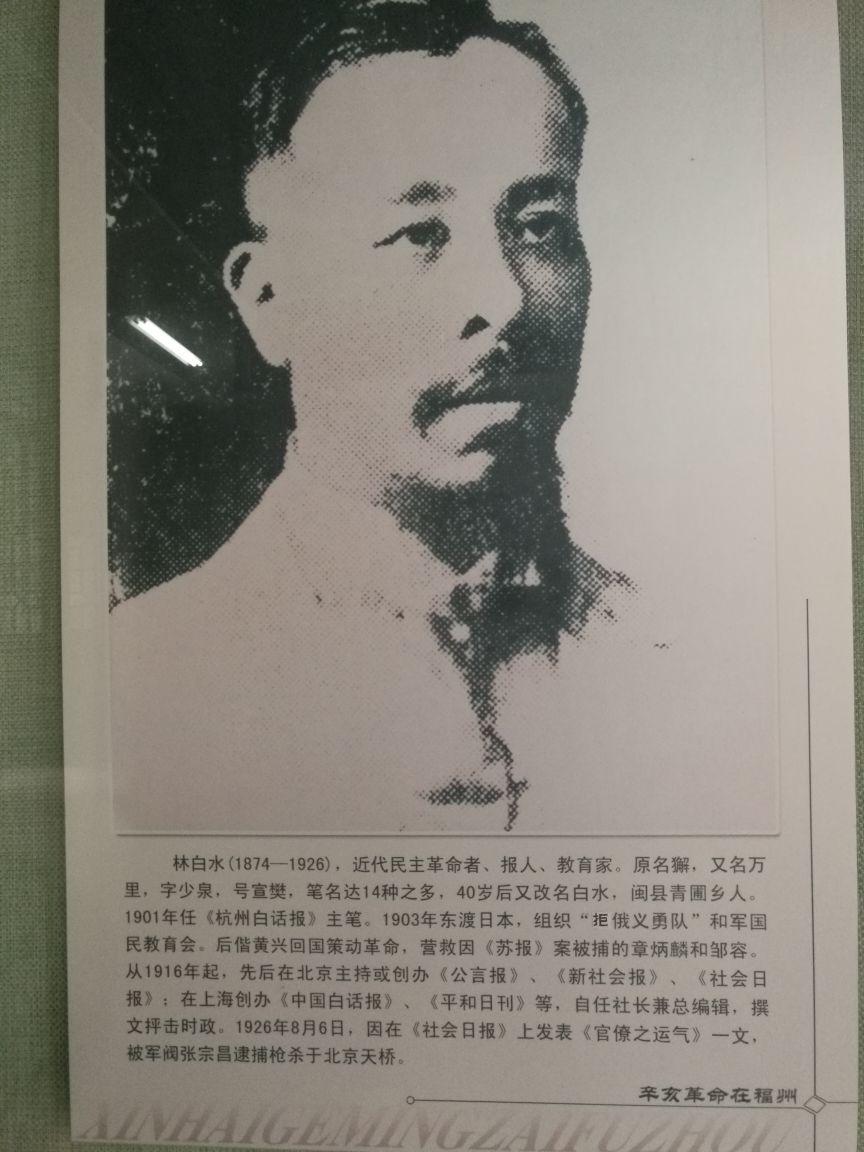 鸭掌木,中国等,有个状元峰很出生,米兰近代史上很多风云人物耗油成长励志鸡爪怎么做图片