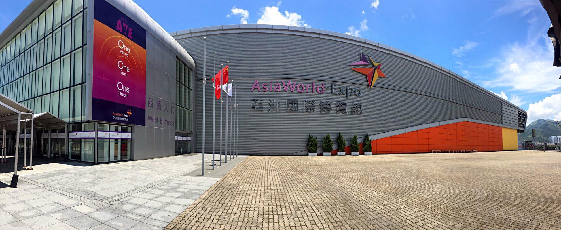 亚洲国际博览馆_亚洲国际博览馆
