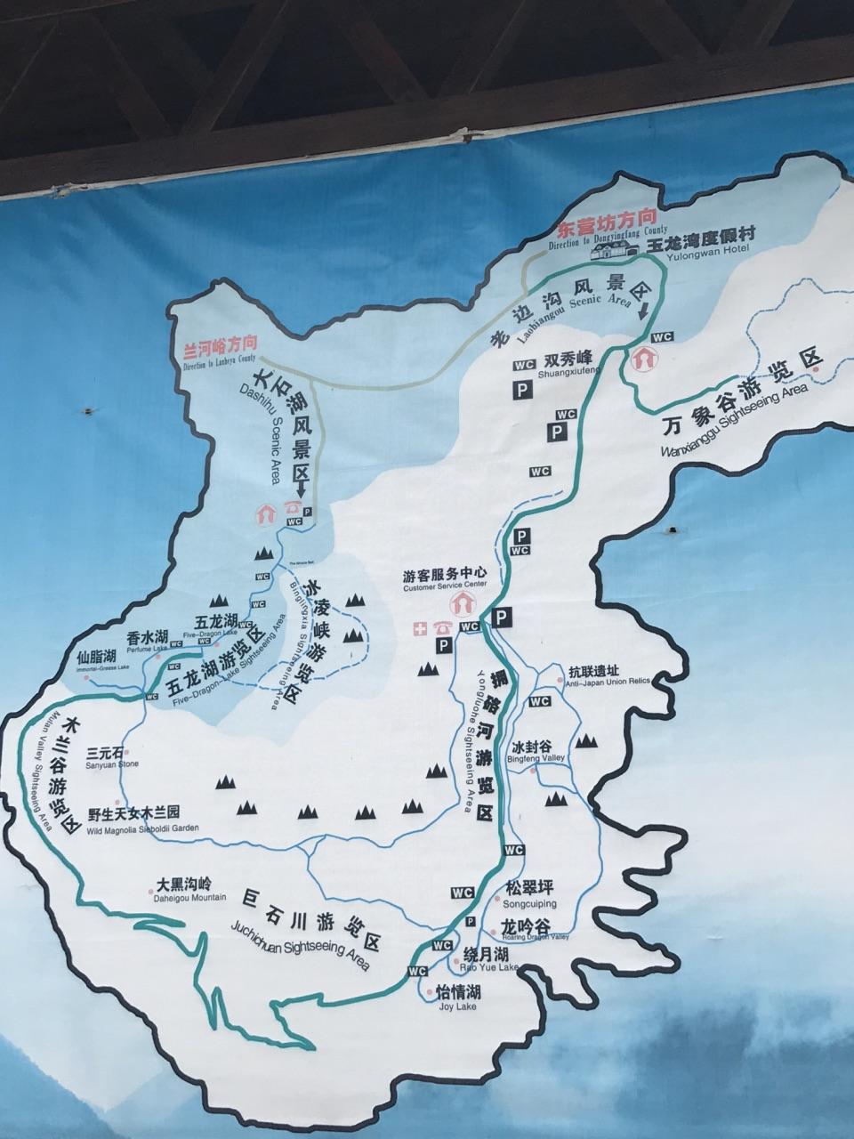 大石湖风景区