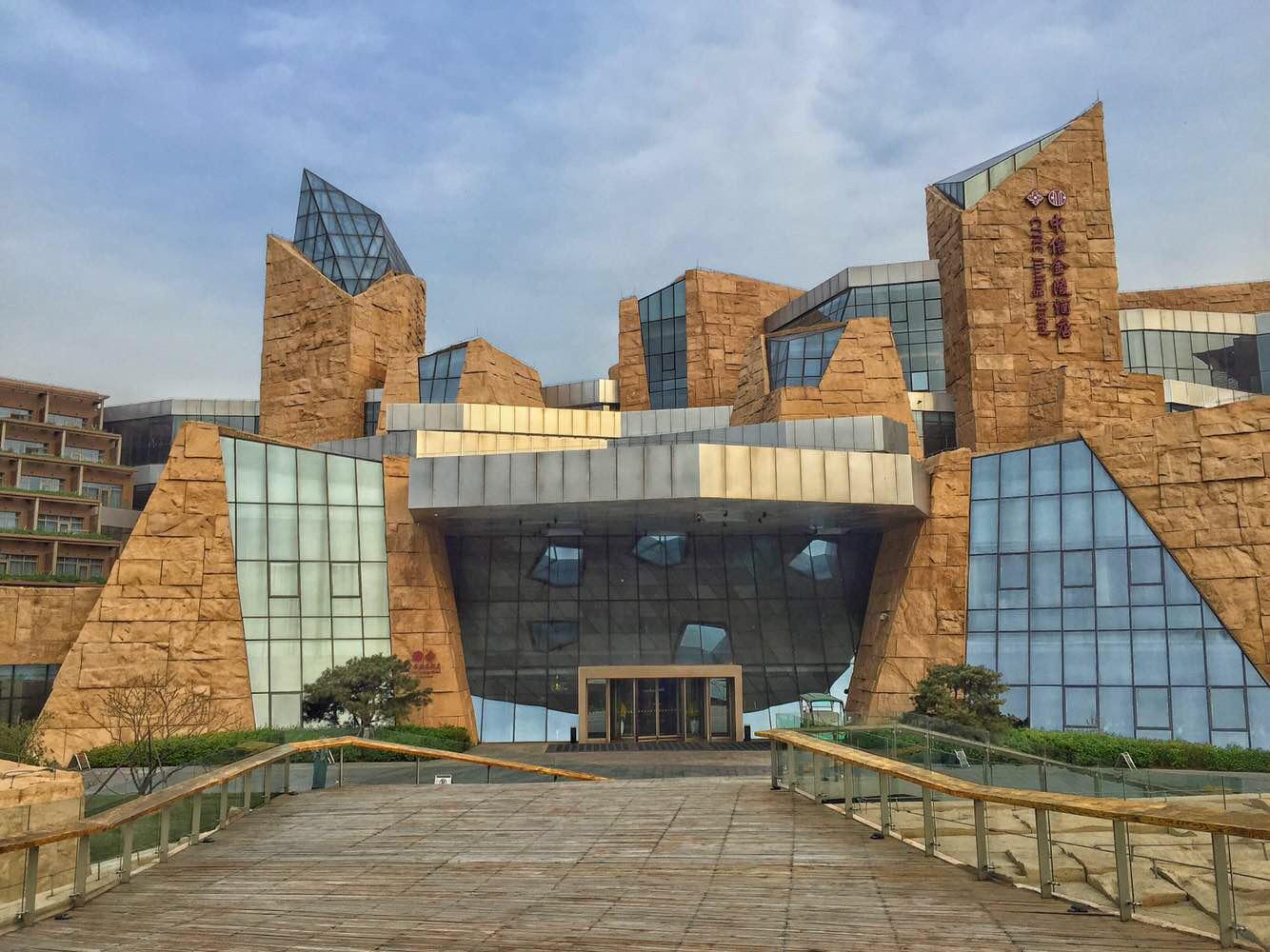 【携程攻略】中信金陵酒店(北京)预订价格