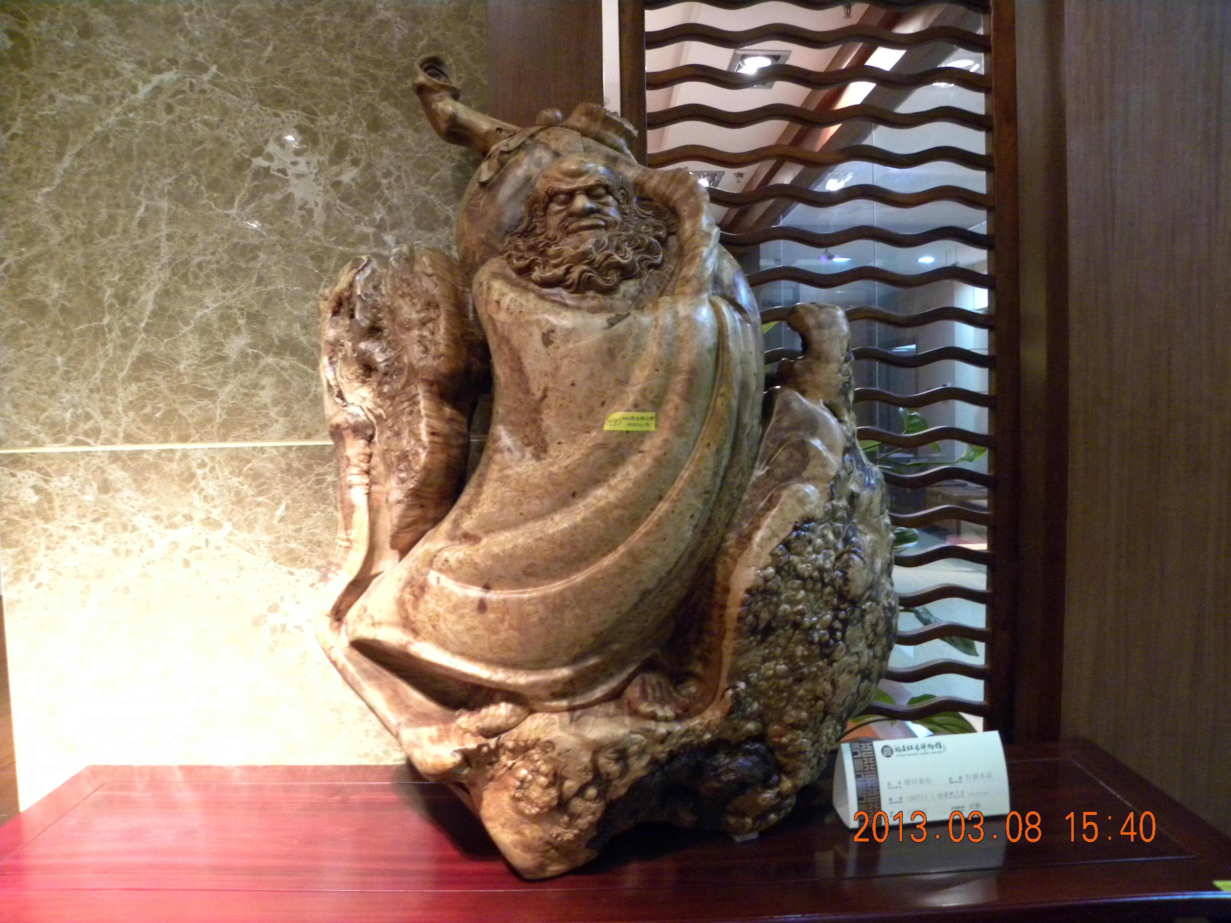雕刻是红木家具最常见的一种装饰方法