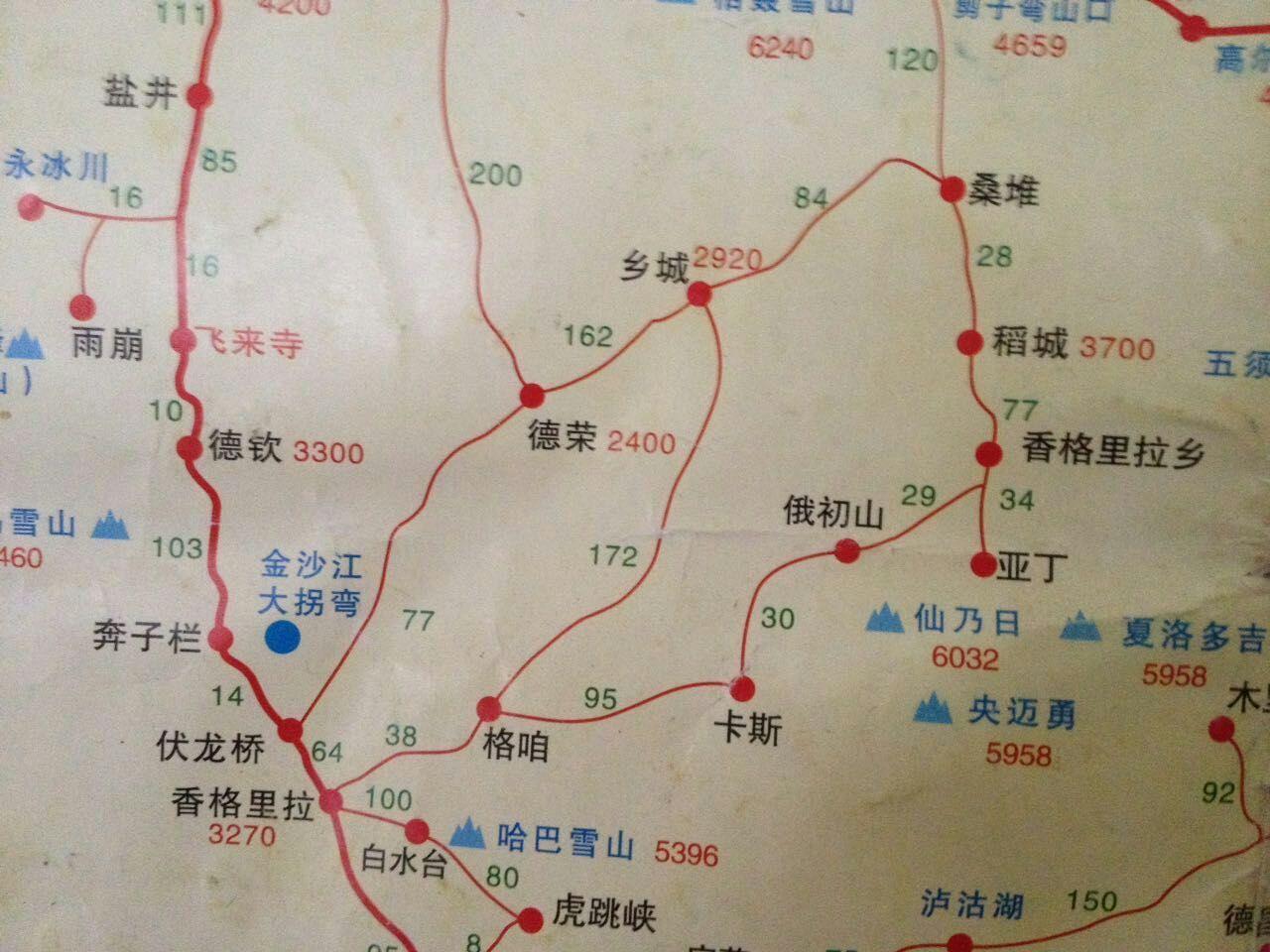 成都到稻城手绘地图