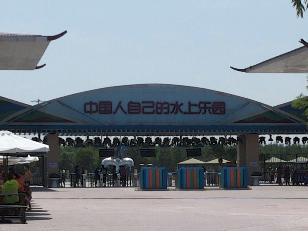 北京旅游攻略指南? 携程攻略社区! 靠谱的旅游攻略平台,最佳的北京自助游、自由行、自驾游、跟团旅线路,海量北京旅游景点图片、游记、交通、美食、购物、住宿、娱乐、行程、指南等旅游攻略信息,了解更多北京旅游信息就来携程旅游攻略。