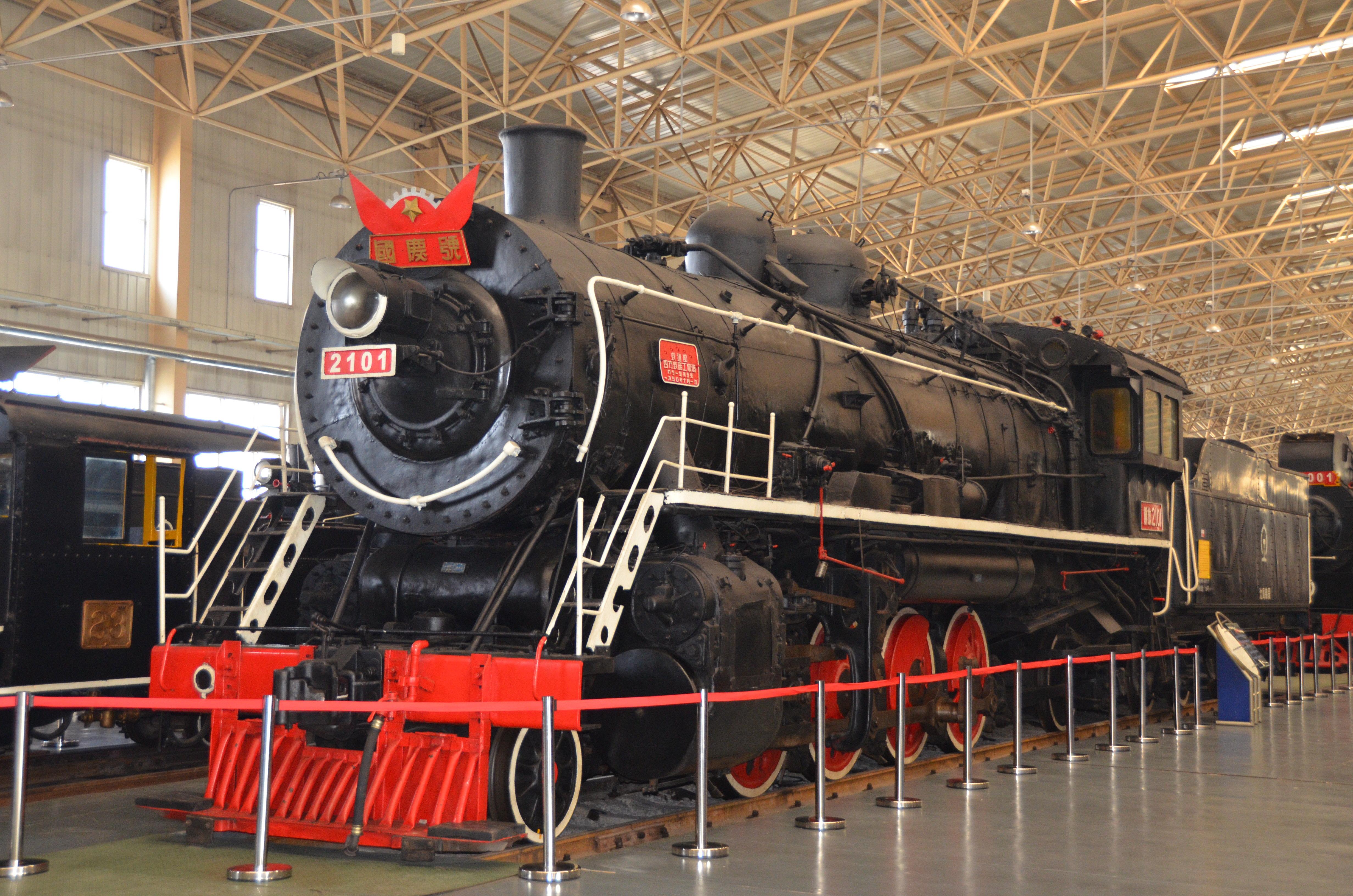 铁路博物馆_中国铁道博物馆东郊馆