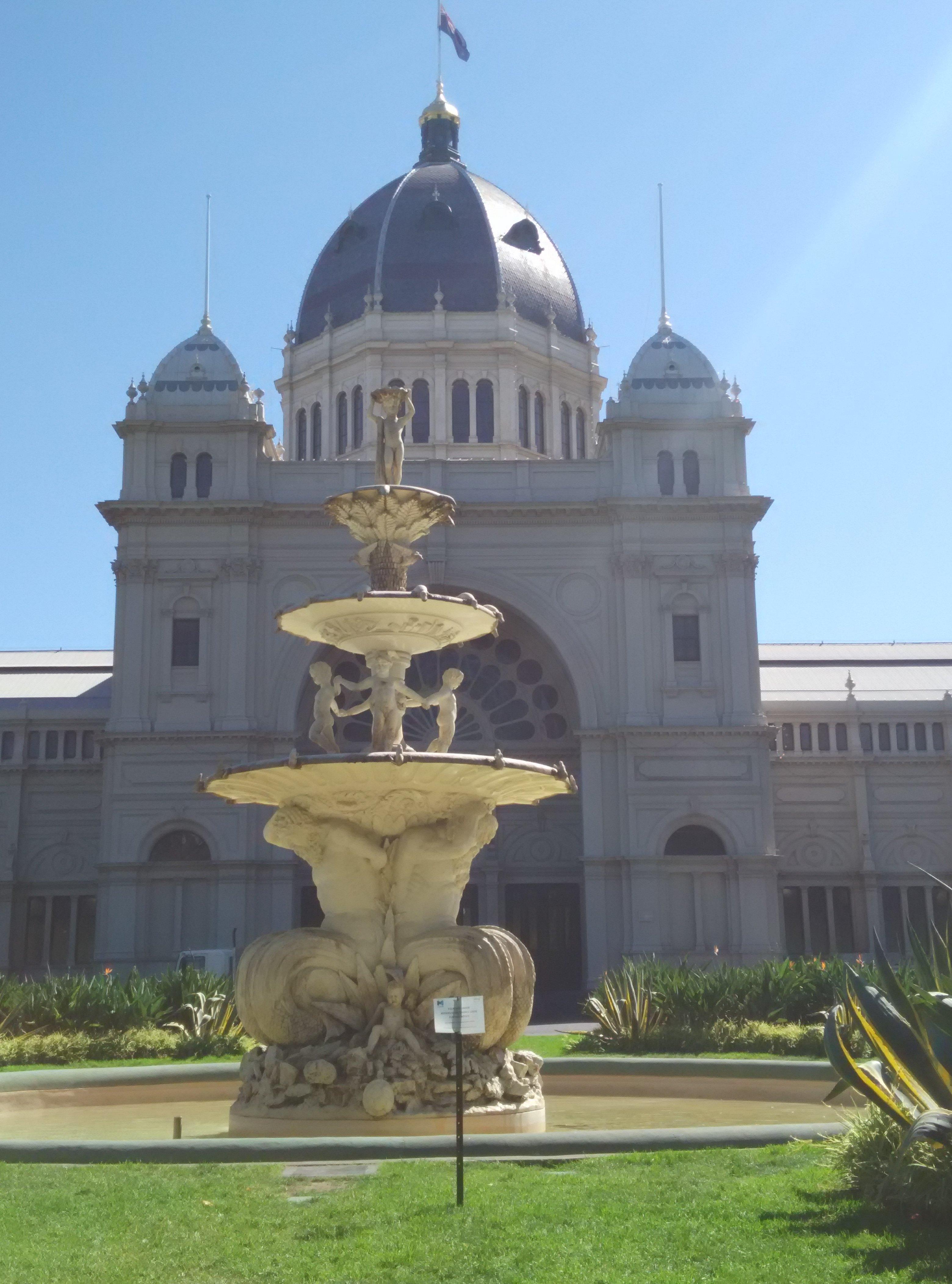 皇家展览馆
