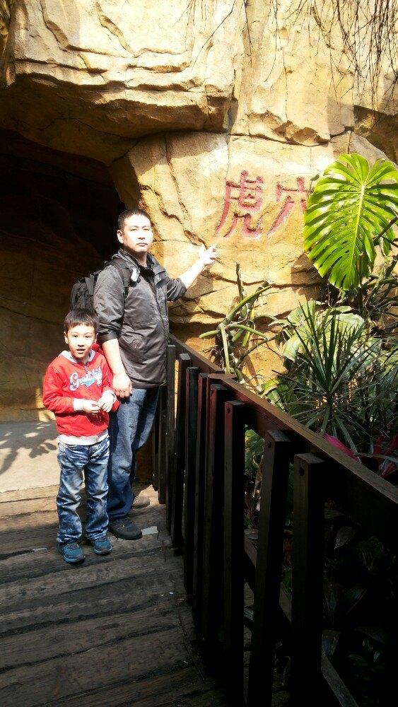 广州长隆野生动物世界游记