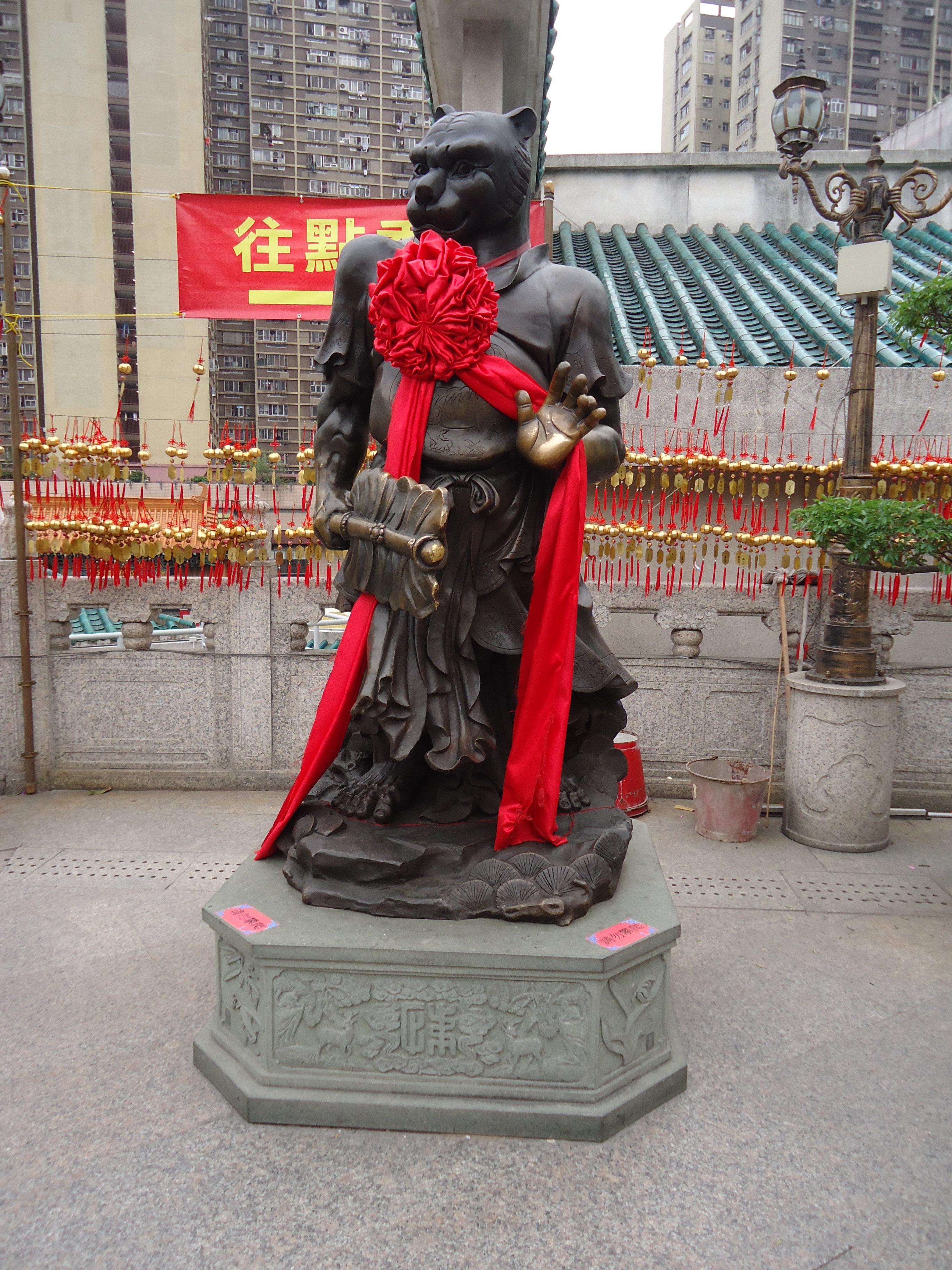 随手拍之香港黄大仙祠