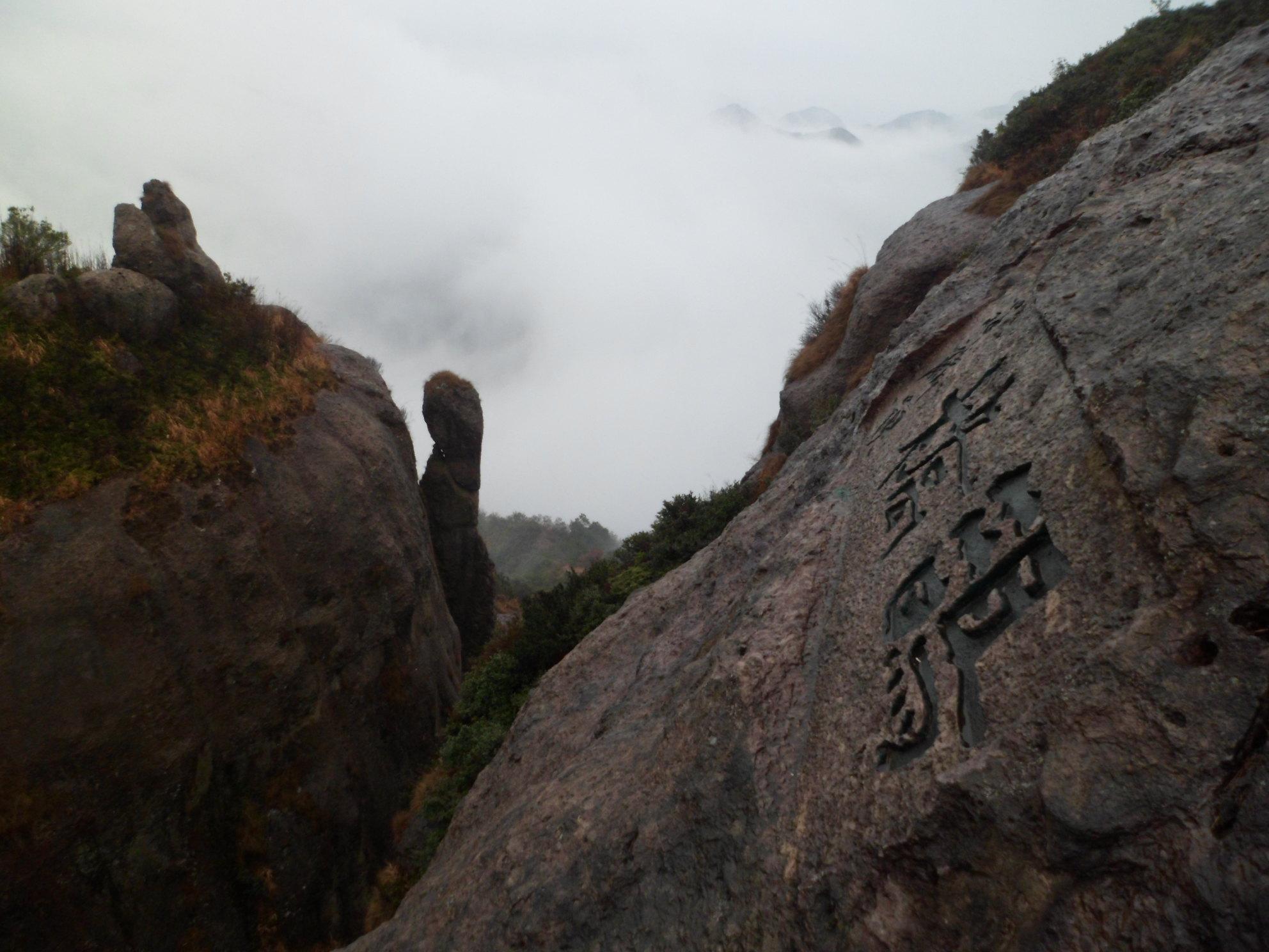 【携程攻略】温岭方山南嵩岩风景区景点,去的时候门票图片