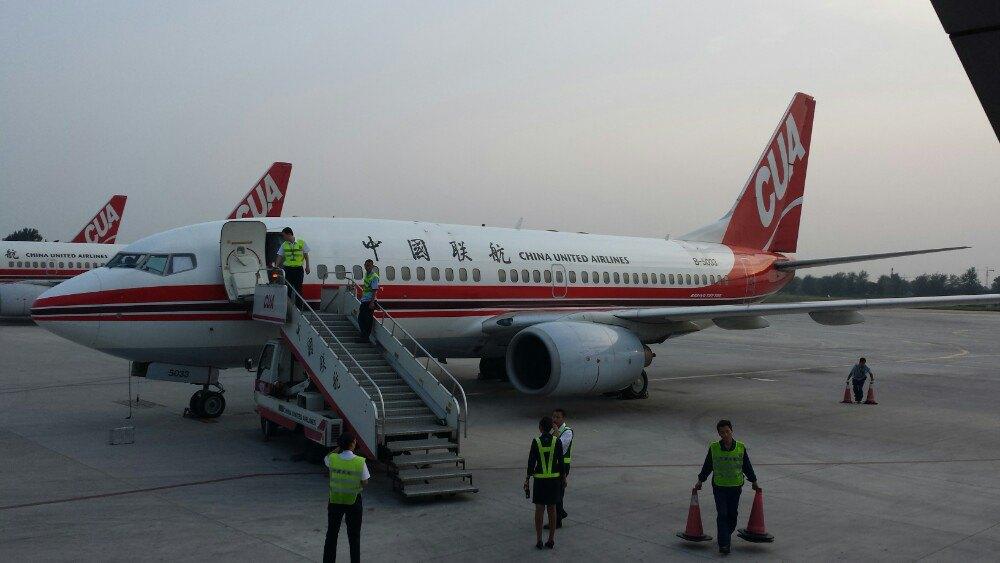【携程攻略】北京南苑机场怎么样/怎么去