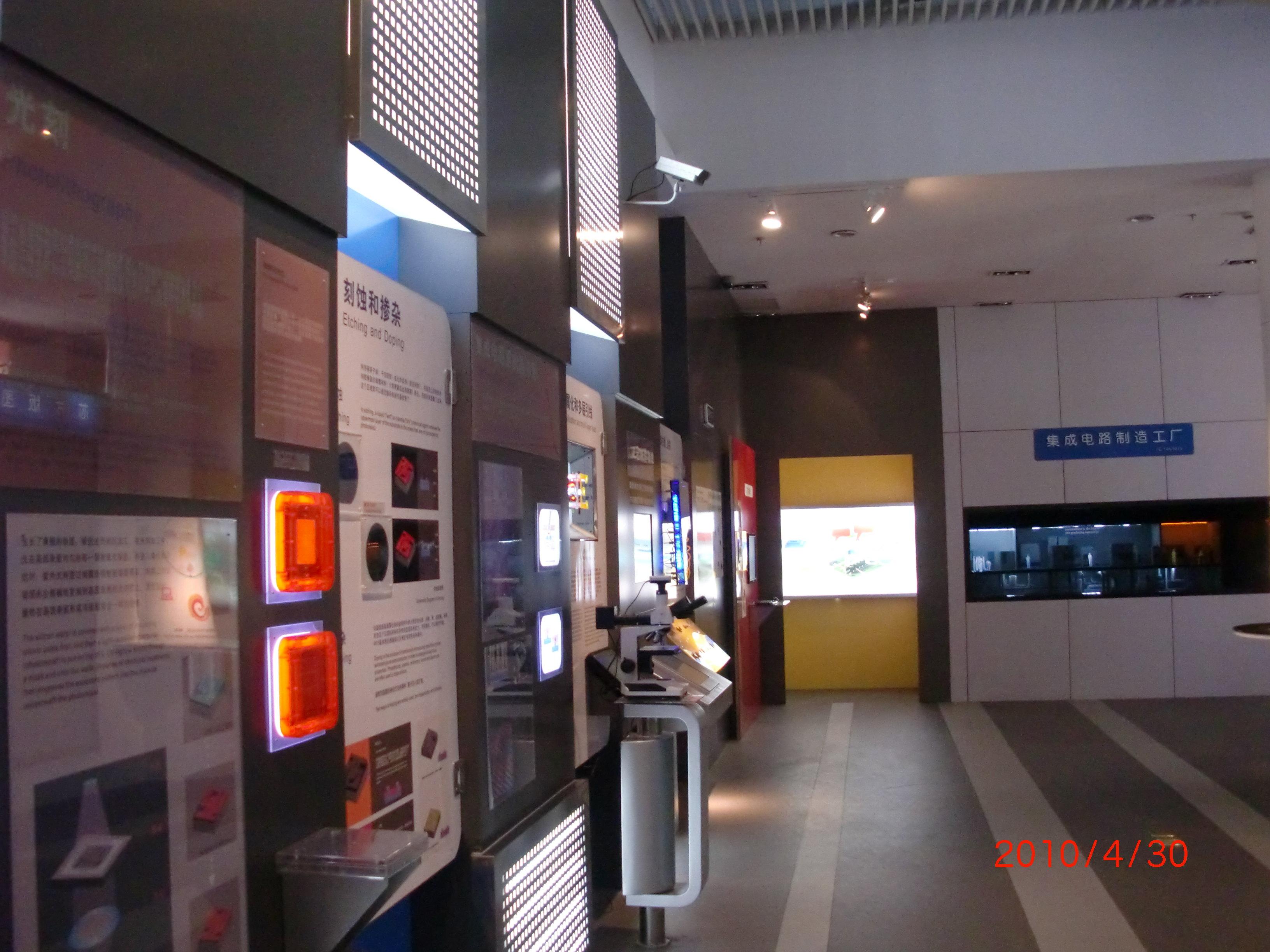 上海集成电路科技馆,上海上海集成电路科技馆攻略