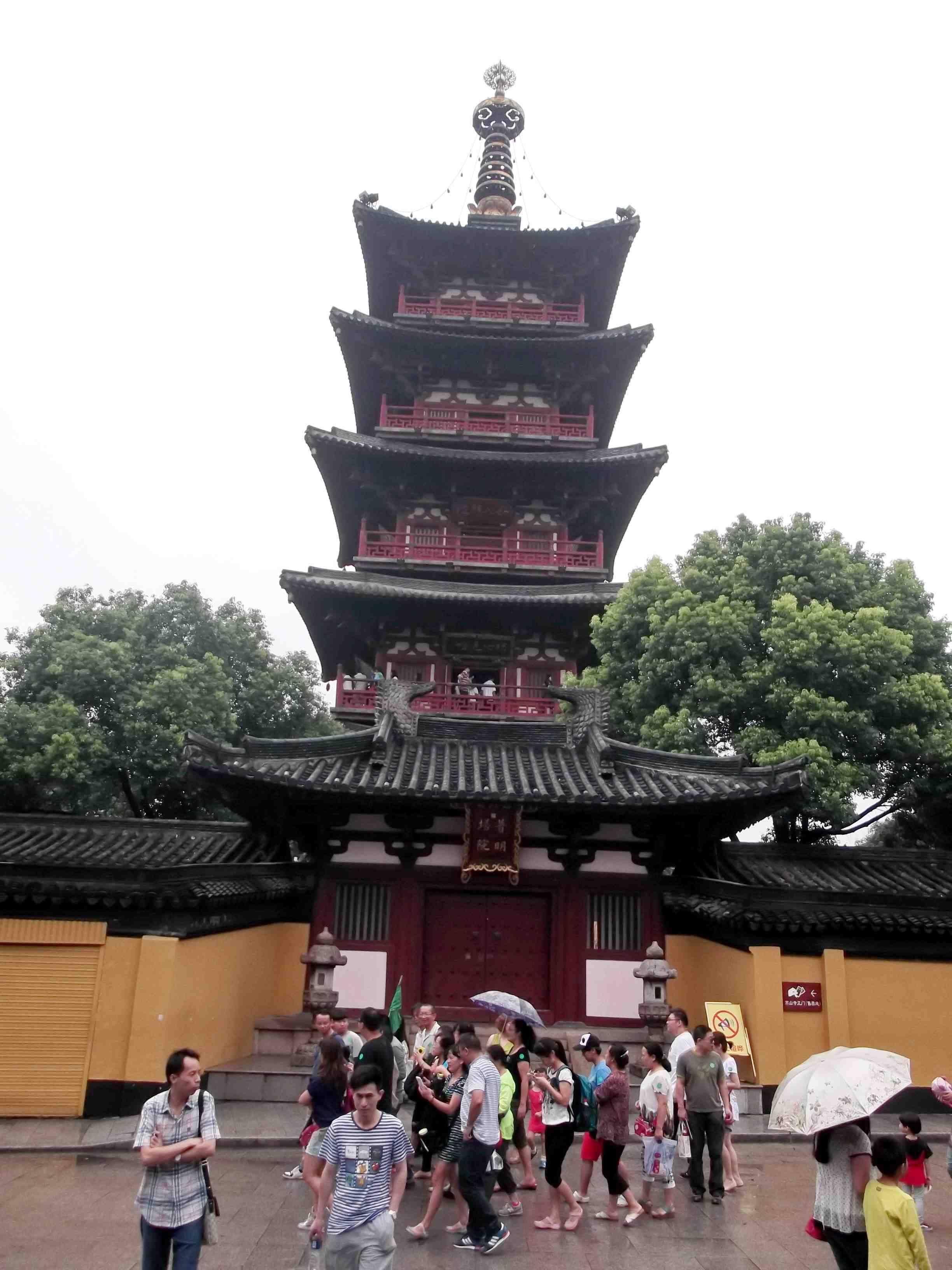 它是江南古典园林的代表图片