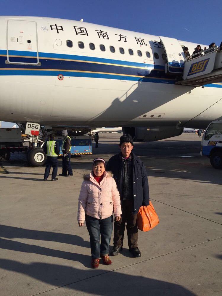 北京早上6点的飞机