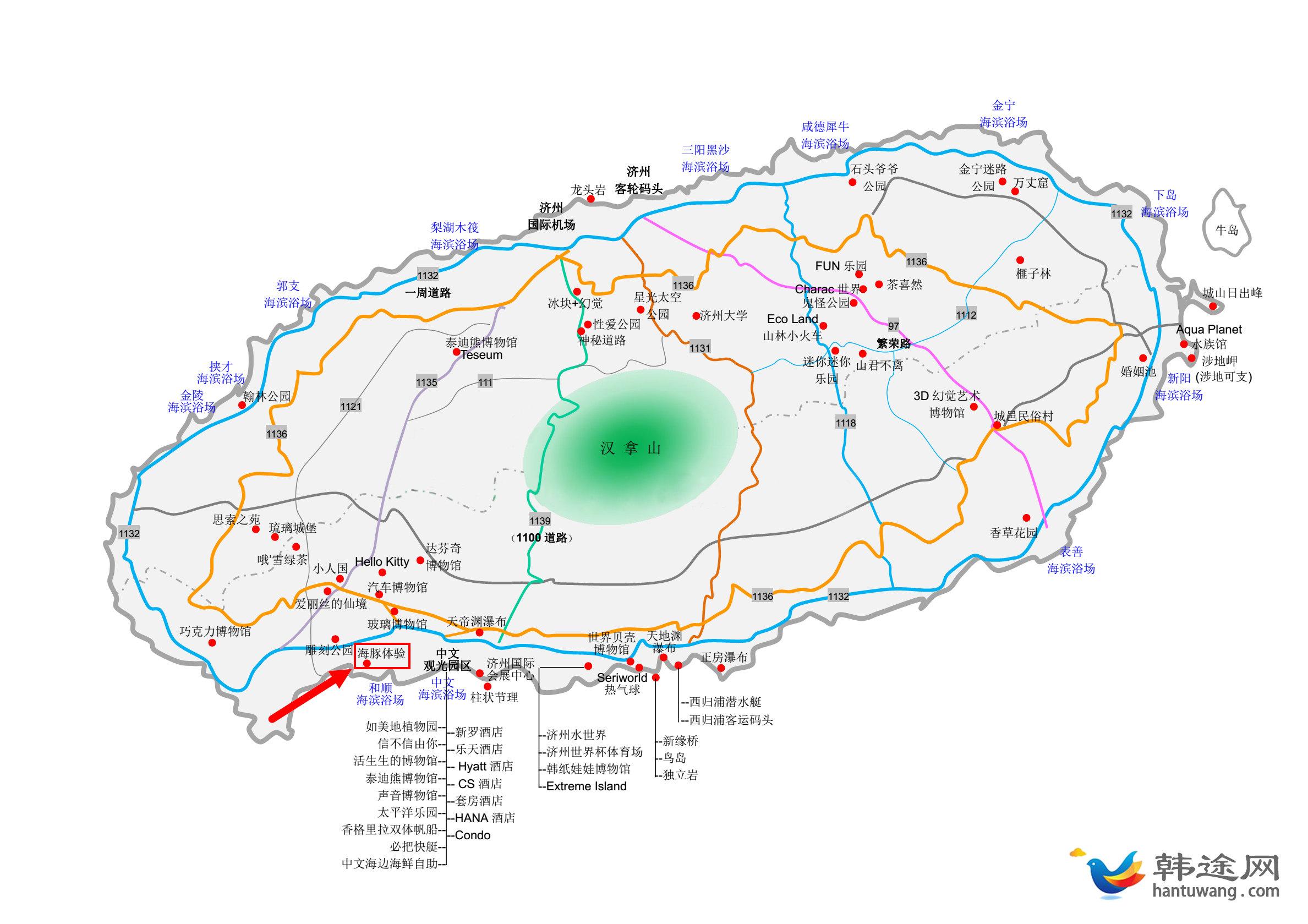 济州岛三天基本上能够把一些著名景点玩遍了,可以选择包车,也可以自助